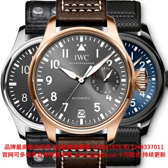 AIWC008 一比一复刻 万国 飞行员系列 男 全自动械表 夜光 日历 储能指示.
